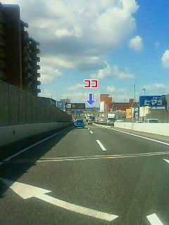 歩道橋FILE.12