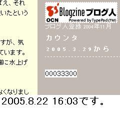 0508kaunta33300
