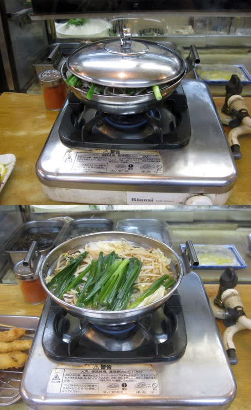 Hot_pot_dish_for_a_person