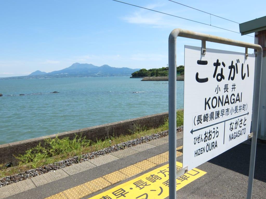 長崎本線小長井駅