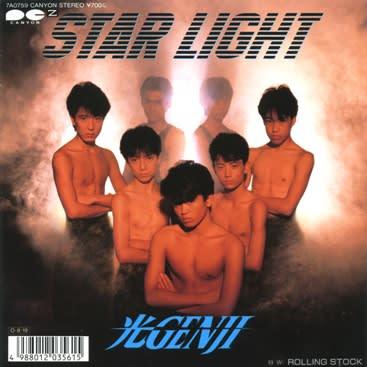 光GENJIの画像 p1_33