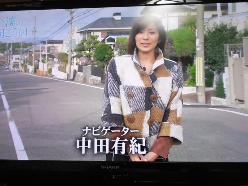 堀井真吾の画像 p1_2
