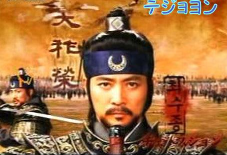大祚栄 - Go of Balhae