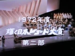 高橋圭三の画像 p1_3