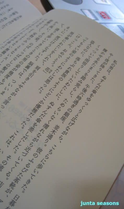 Img_0565