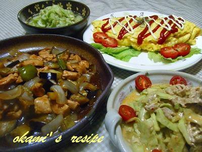 夏野菜ふんだんさっぱり系の晩御飯