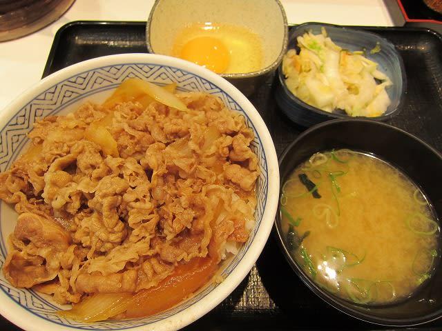 牛丼(並)+お新香・味噌汁セット+生玉子