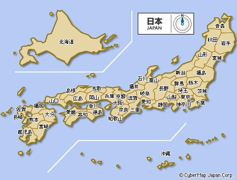 日本海側はグレイゾーンです ... : 都道府県 場所 覚え方 : 都道府県
