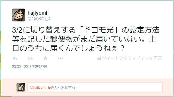 3/2���ڤ��ؤ�����֥ɥ�����פ�������ˡ�������ʪ���ޤ��Ϥ��Ƥ��ʤ�������Τ������Ϥ���Ǥ��礦�ͤ���