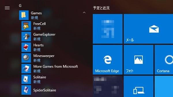windows vista ゲーム