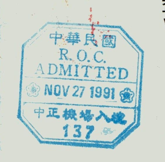 199111_2
