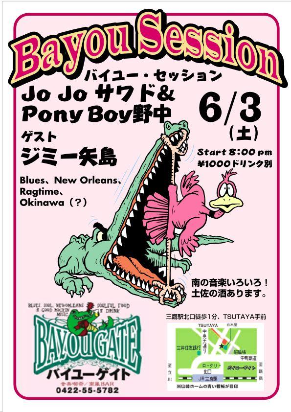 Bayousession2006_63_2