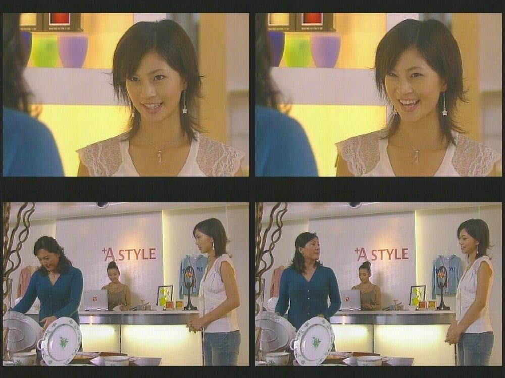 TV[2005/11/17] - ぶーろぐ
