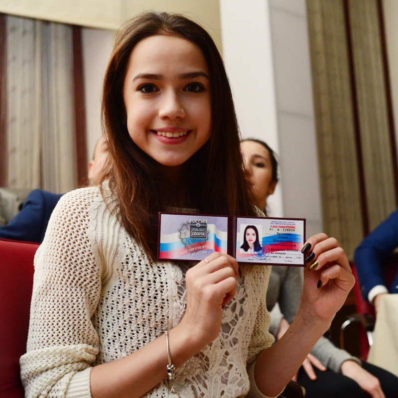Alina Zagitova Sports Master