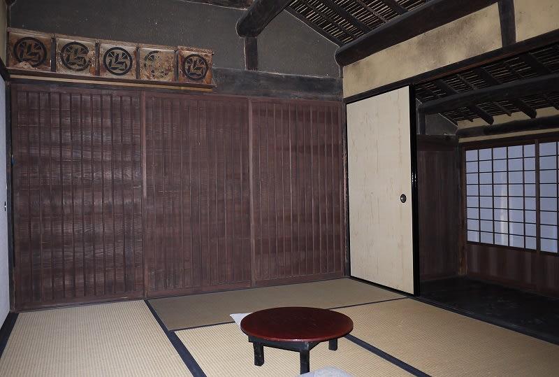 旧田中家住宅ナカノマ