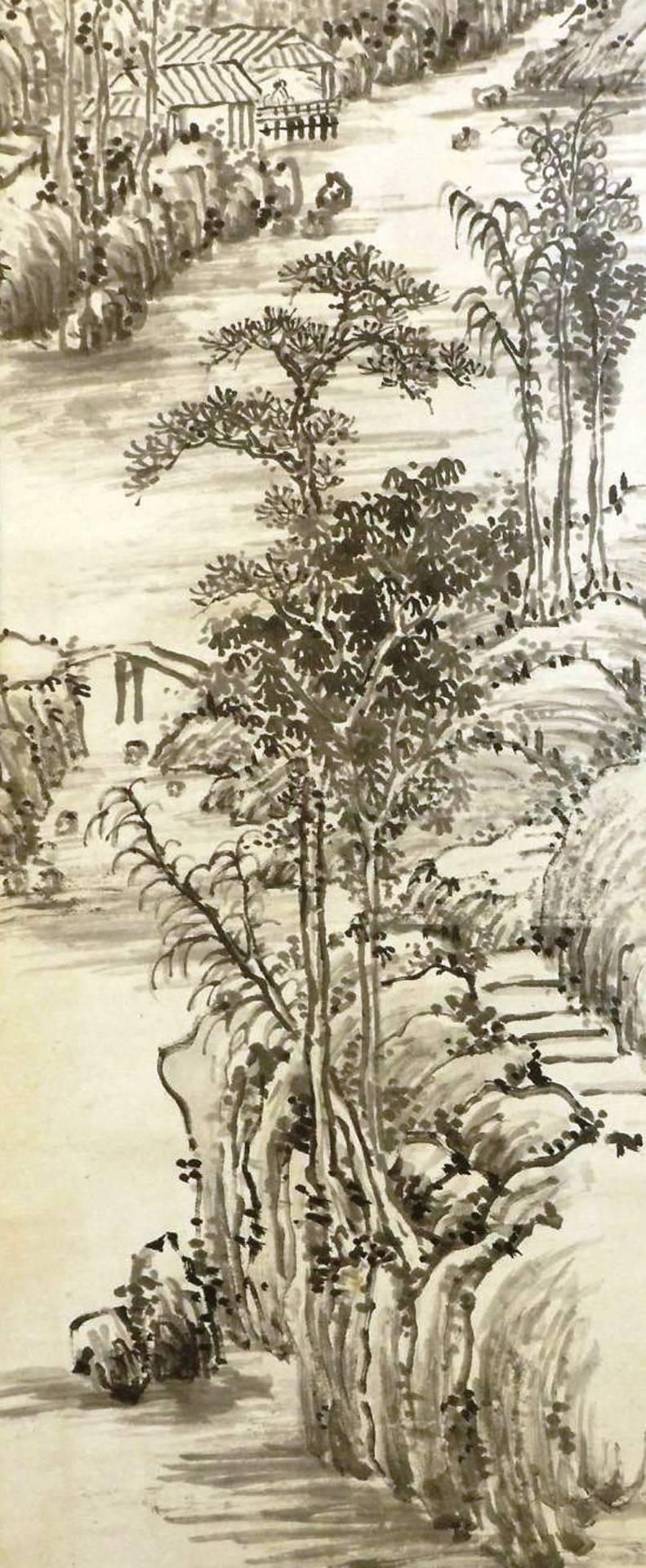 木村蒹葭堂の画像 p1_37