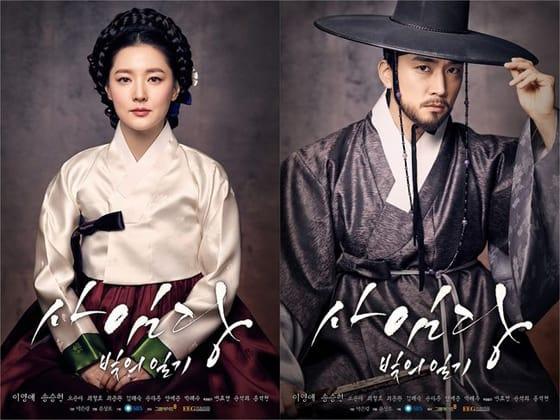 韓国ドラマ、師任堂、色の日記