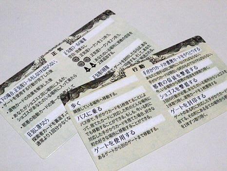 http://blogimg.goo.ne.jp/user_image/1e/55/009d431edfab5124ed354b0832b26587.jpg?random=761dfd4399a5e3f1a0bb4fe65e6b321e