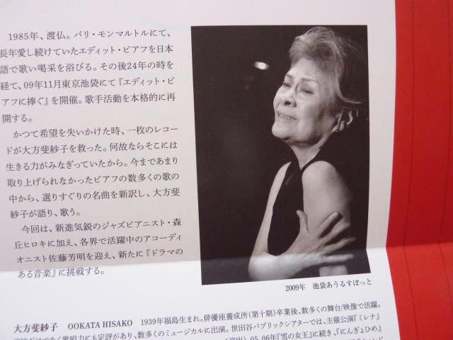 大方斐紗子の画像 p1_24