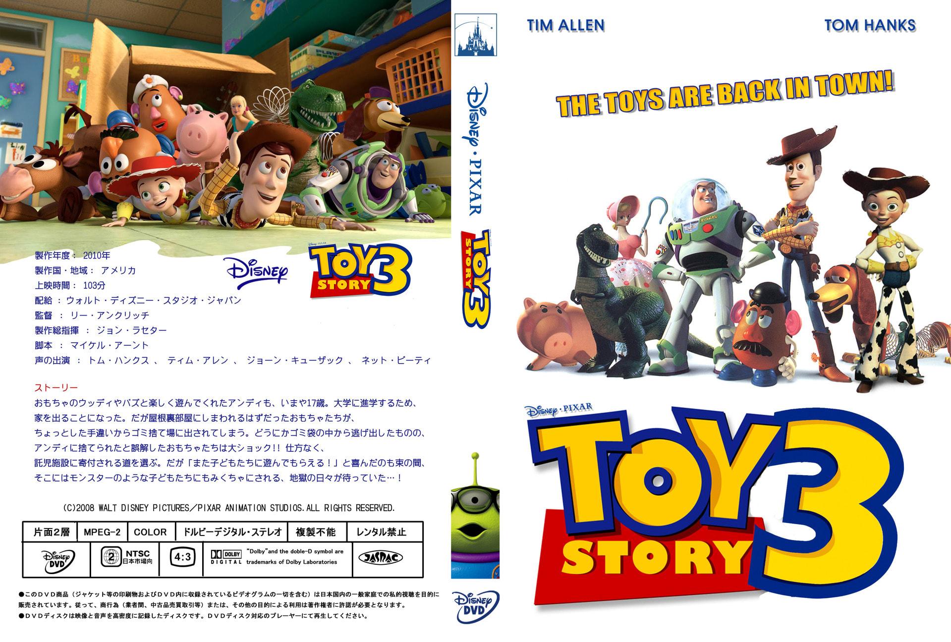 トイ・ストーリー3の画像 p1_13