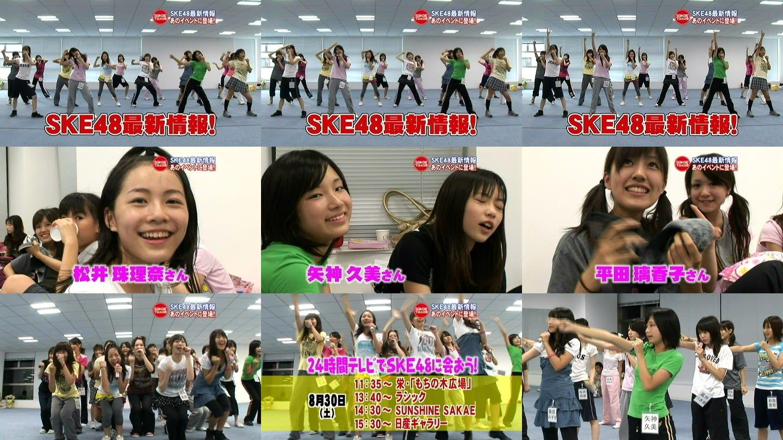 SAKAE TA☆RO」08年8月22日放送 -...