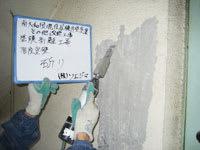 Koji50_04