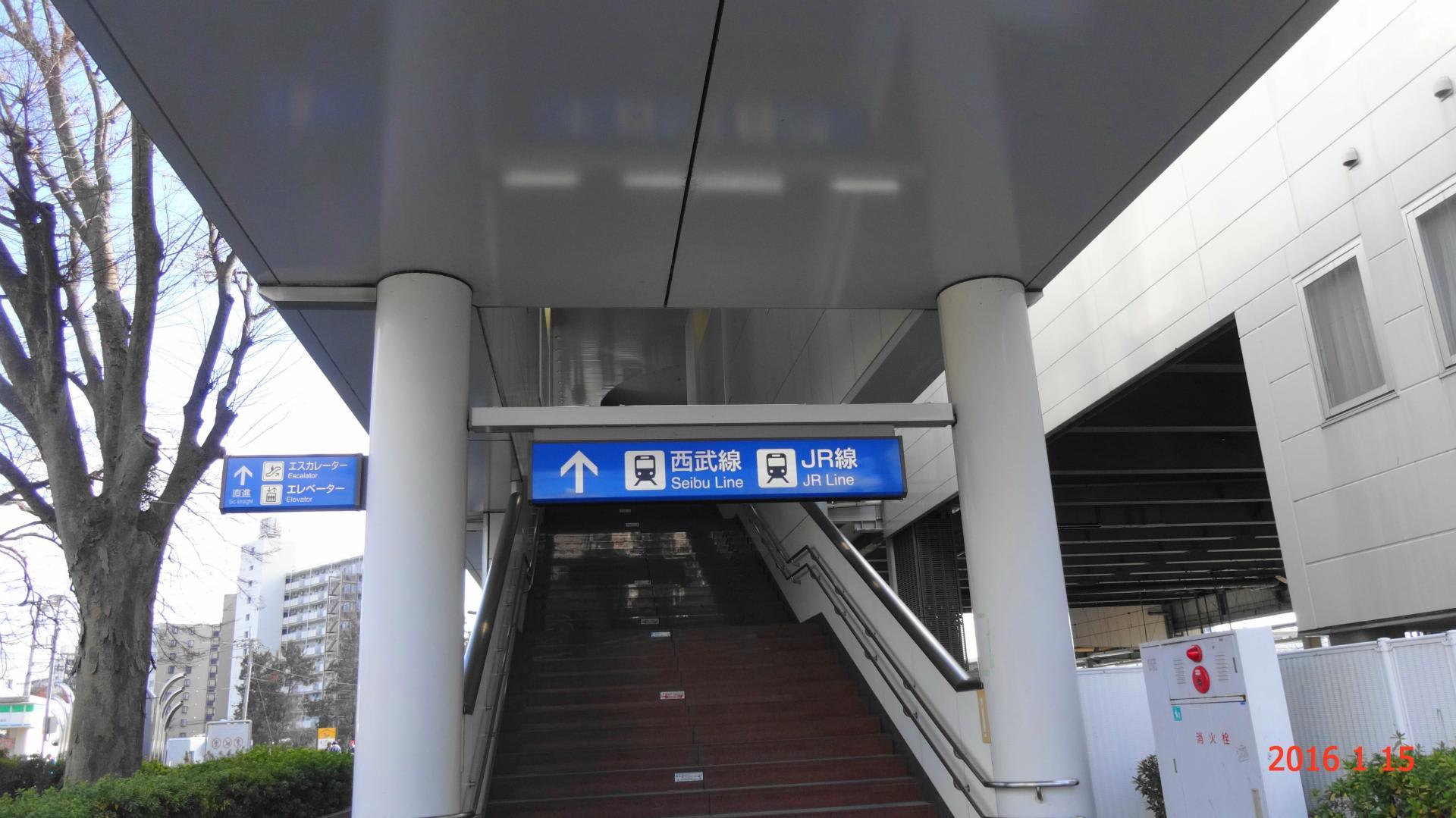 西武線の駅舎巡り(国分寺線 ...
