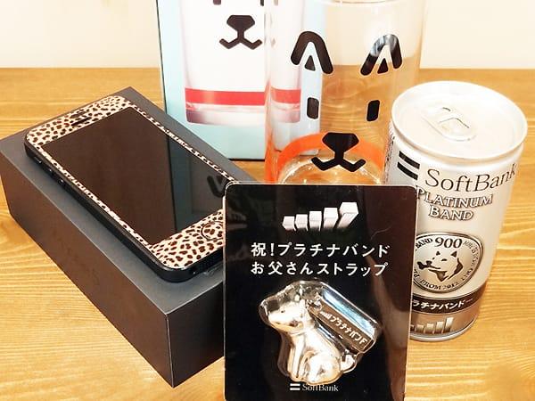 $カントリー家具【Slow Life Garden】Mr.カントリー家具「Yutaka」-iPhone5