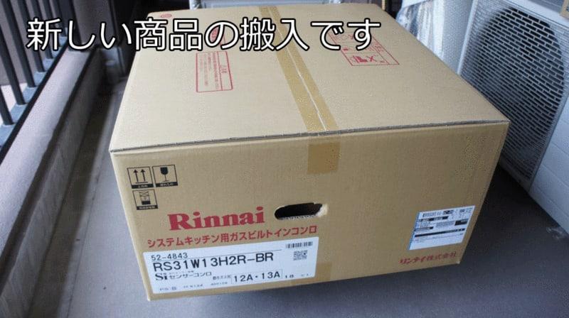 20130515_range10