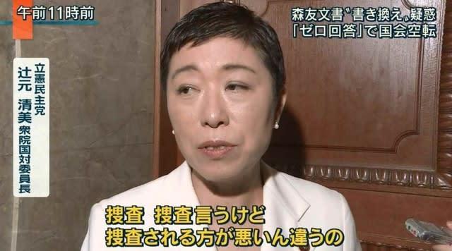 http://blogimg.goo.ne.jp/user_image/1e/ce/4b9c457a5db39fe643216bfcce1201a9.jpg