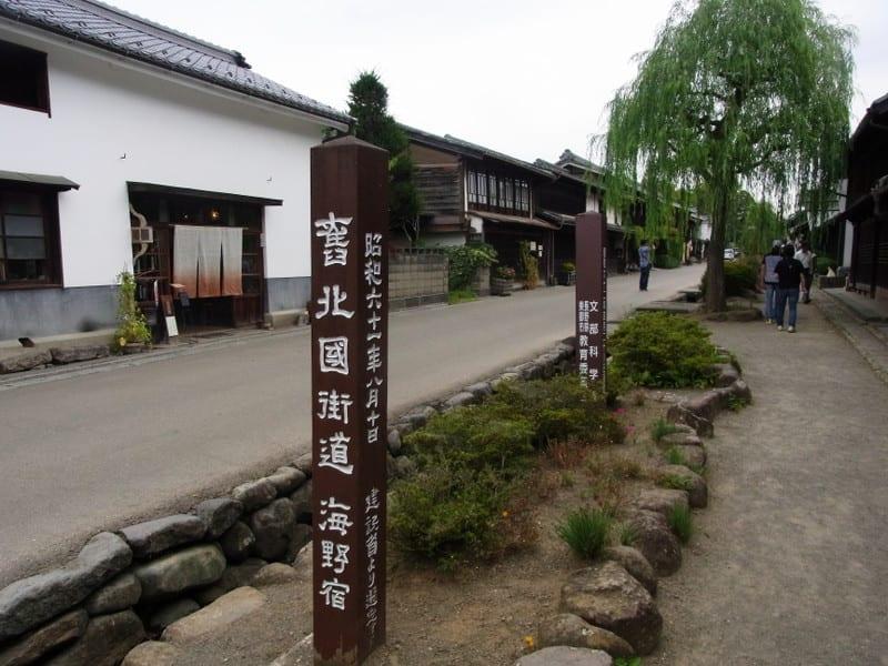 Unnojukuhokkokukaidou20140915_2