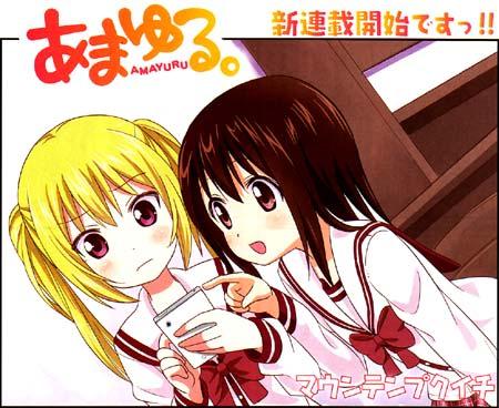 Manga_time_kr_carat_2013_03_p109