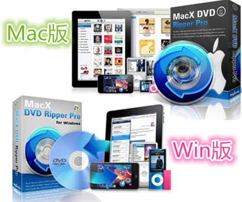 Macの専門家 : MacX DVD Ripper Pro for Windowsの使い方完全活用ガイド【最新版:Windows10対応】
