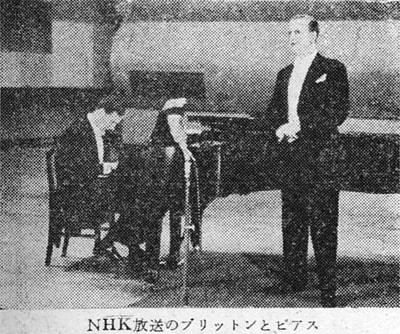 ブリテン来日時(1956)の演奏曲目 ...
