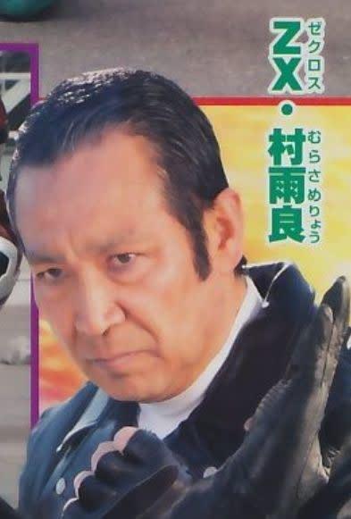 菅田俊の画像 p1_20
