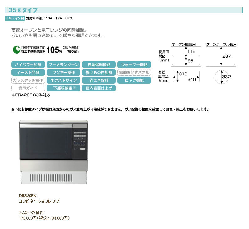 20120808_renji18_2