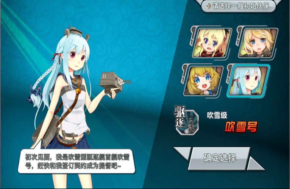 【日本版】 戦艦少女R Part101 [無断転載禁止]©2ch.net->画像>105枚