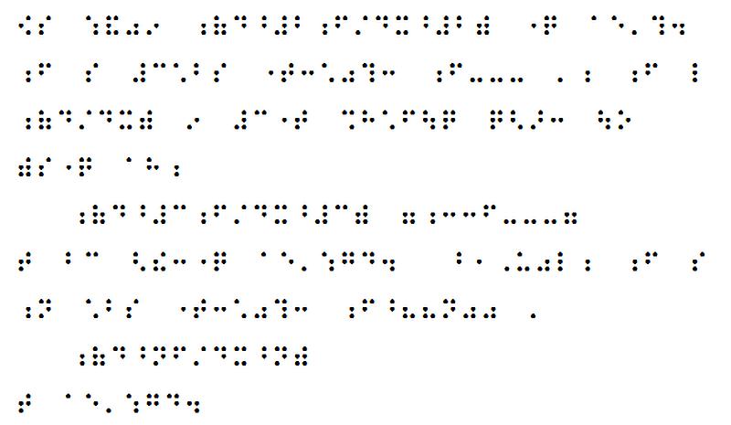 視覚障害者が読める理数系書籍や...
