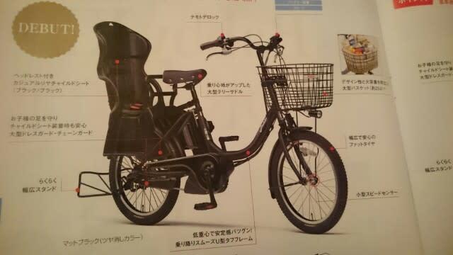 自転車の 自転車 子供 椅子 後ろ : 電動自転車 - riconoco