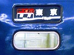 銀河@大阪駅