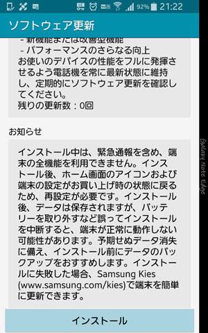 お知らせの日本語はそれほどの違和感はない