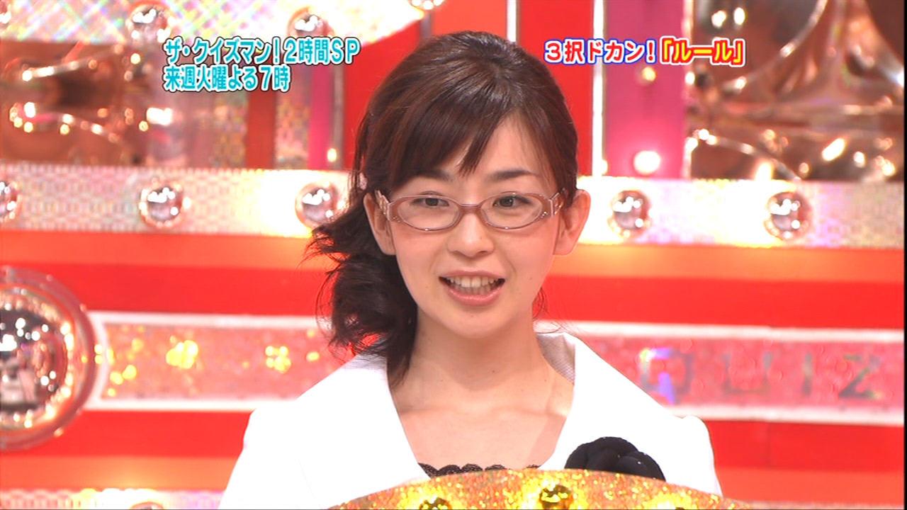 メガネが似合う松尾由美子