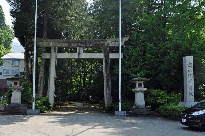 白山比 神社(石川県白山市) - 九州神社紀行-ブログ