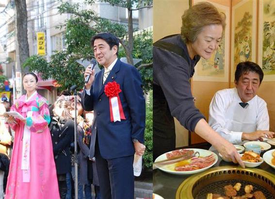 【外交】安倍首相、2018年は中韓との改善関係に取り組む方針★2 YouTube動画>7本 ->画像>105枚