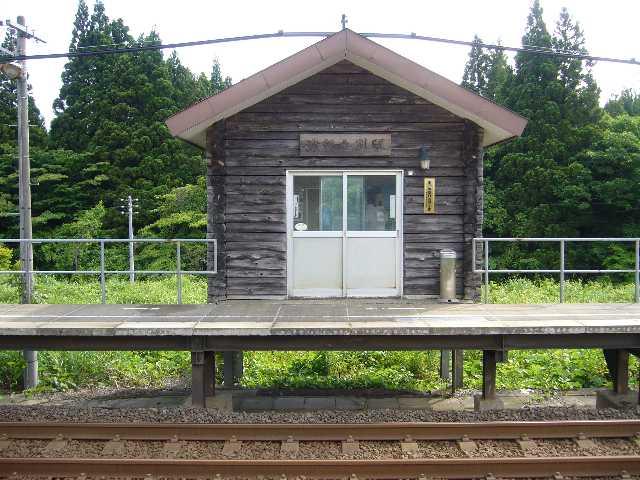 津軽今別駅
