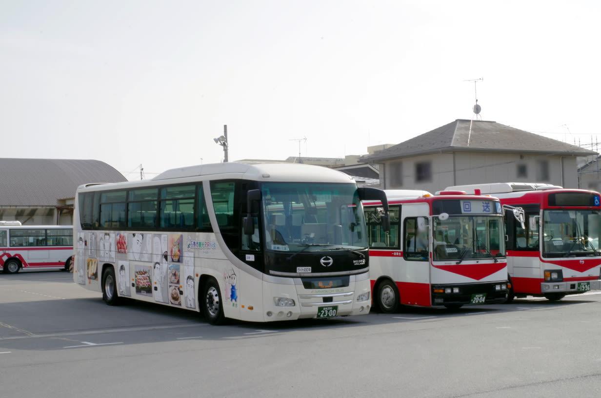 宮城県乗りバスの旅(荒井多賀城...