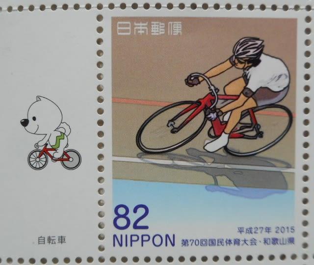 自転車の 国体 自転車ロードレース 結果 : 今回の自転車競技は高得点を ...