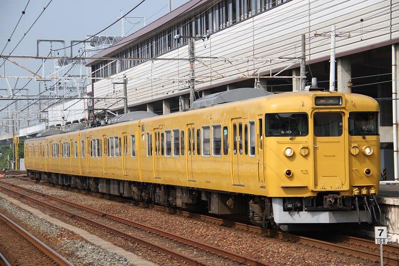 JR西日本山陽本線撮影~新倉敷駅にて - 30代の人生まだまだこれからだ
