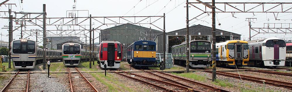 鎌倉車両センター - 鉄道本部報 ...