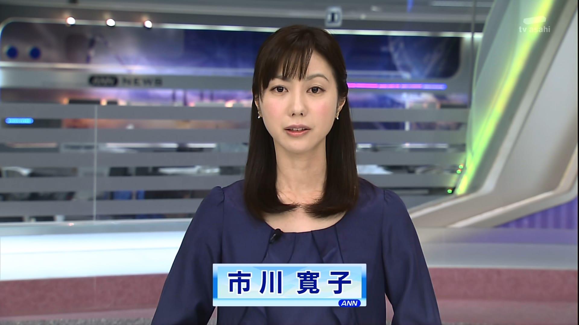 ANNニュース(高画質キャプチャ...